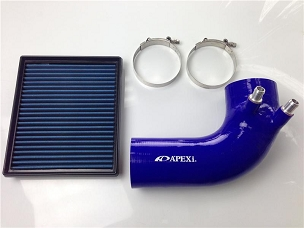 APEXi Suction Intake Kit - Blue (08-14 Lexus IS-F)